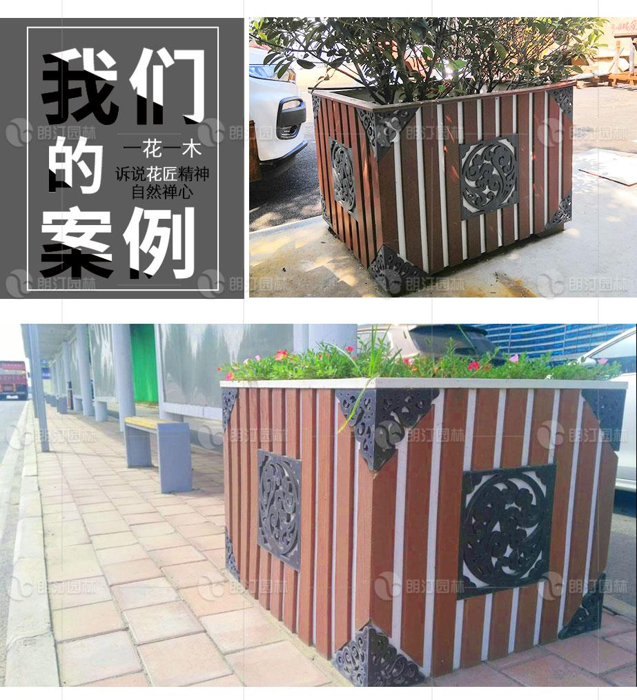 古典花箱使用案例