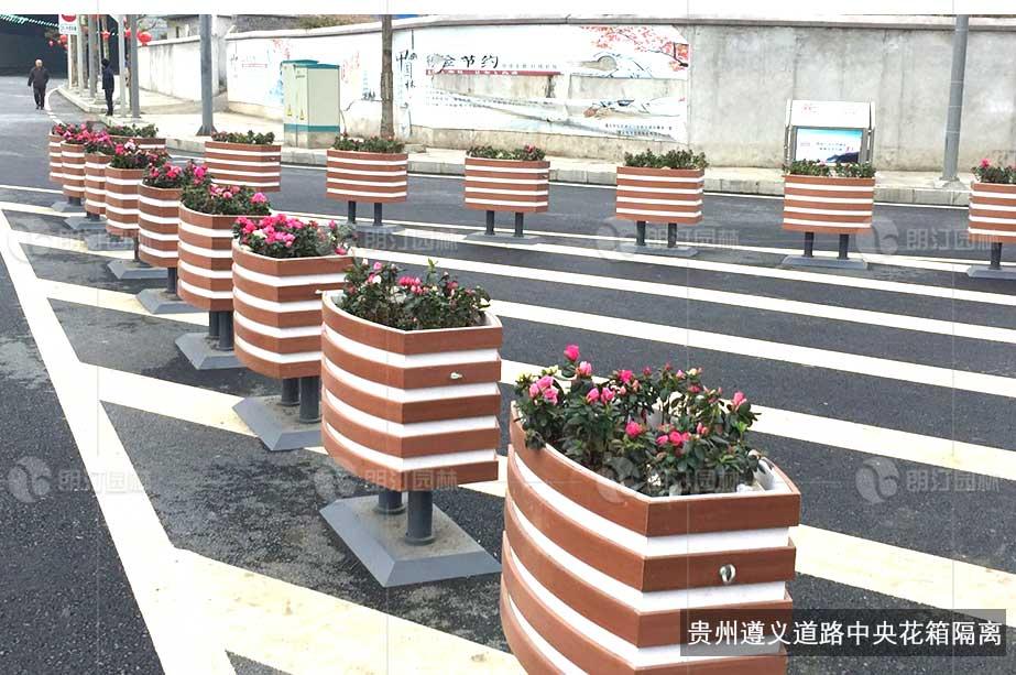 贵州遵义道路中央花箱隔离