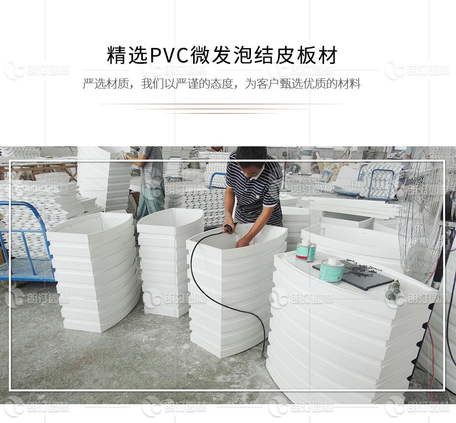 精选PVC微发泡结皮板材