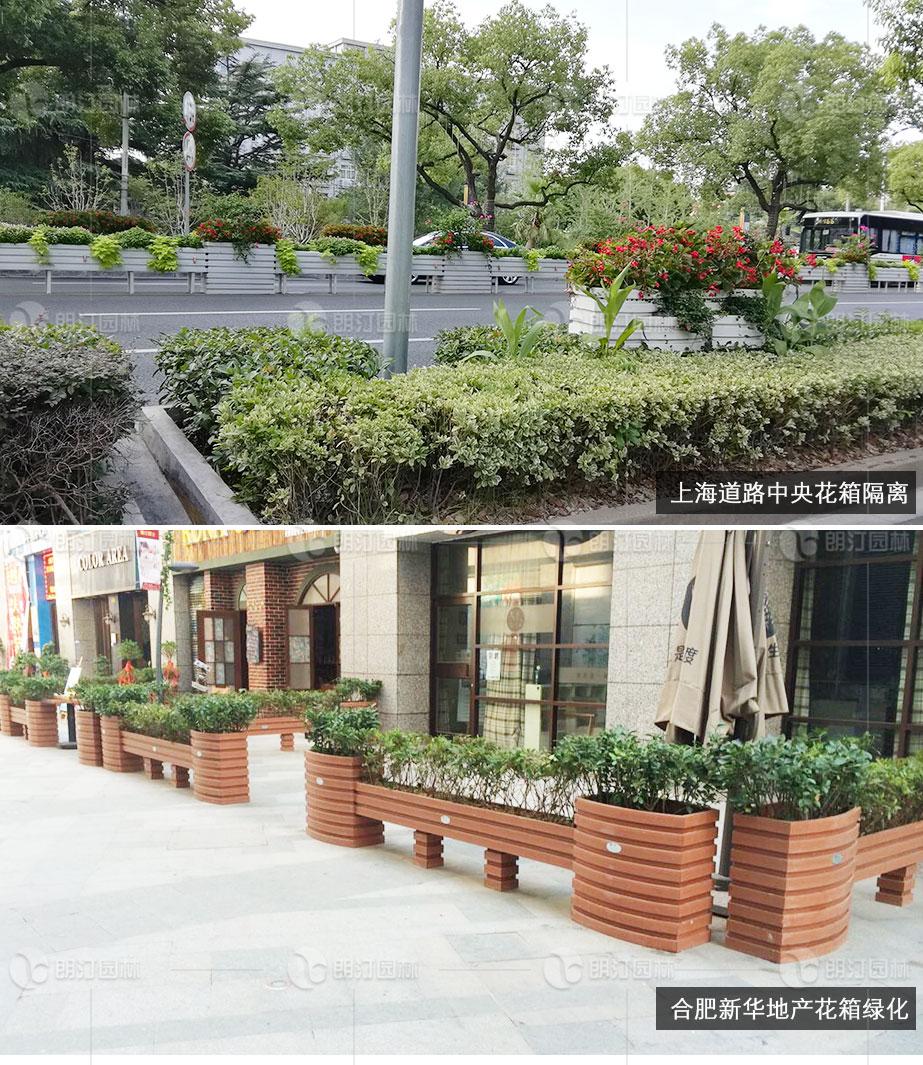 上海弧形马槽艺术花箱案例