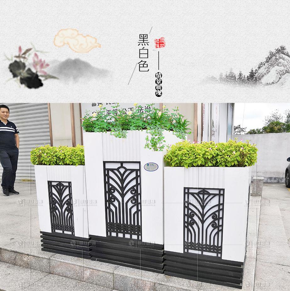 黑白色方形雕花藝術花箱