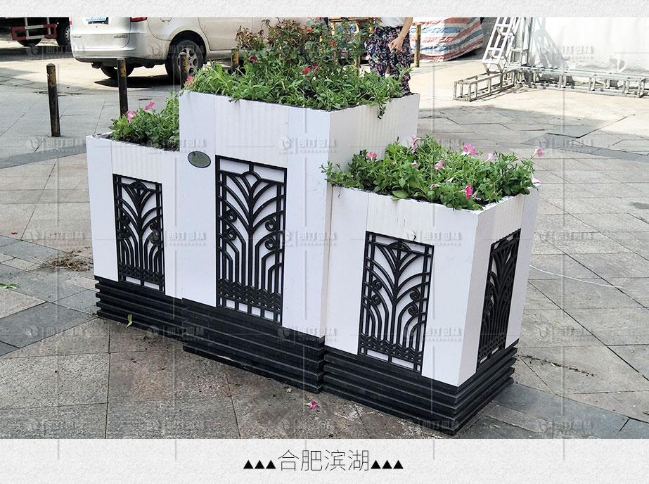 合肥濱湖商業街道綠化花箱
