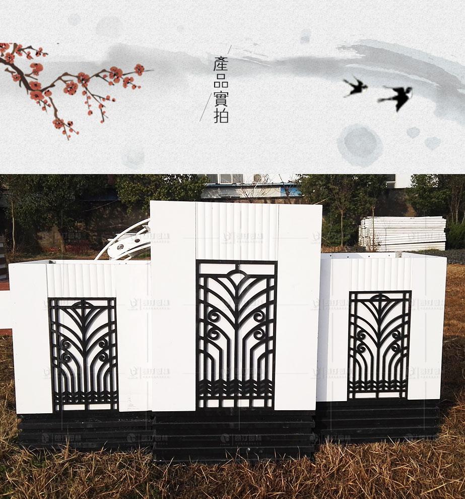 黑白色方形雕花產品實拍