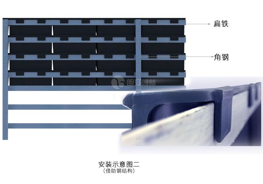 护栏花盆钢结构示意图