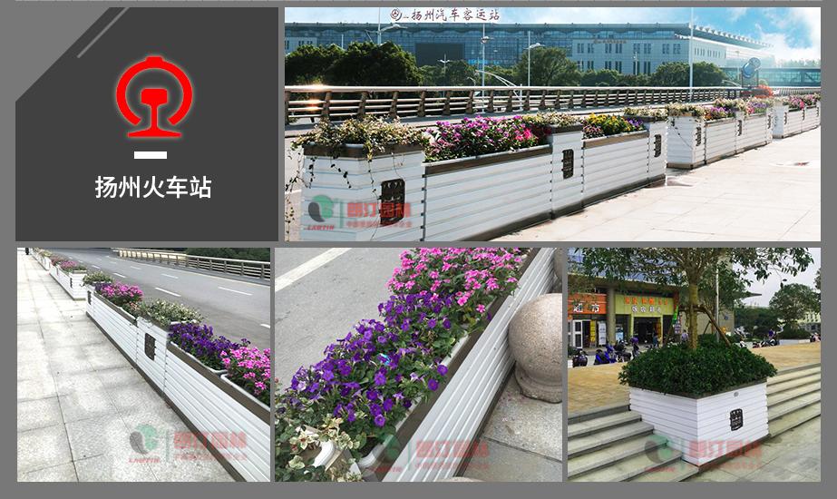 5 扬州火车站景观提升花箱案 例