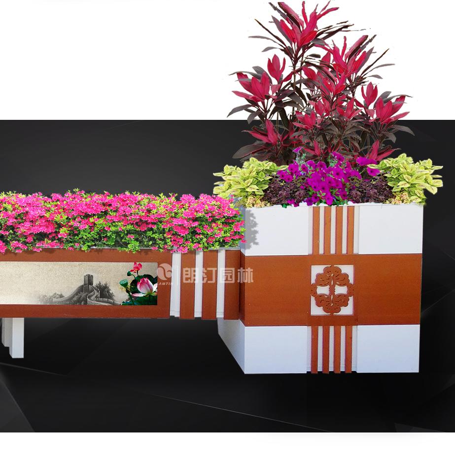 高低组合花箱