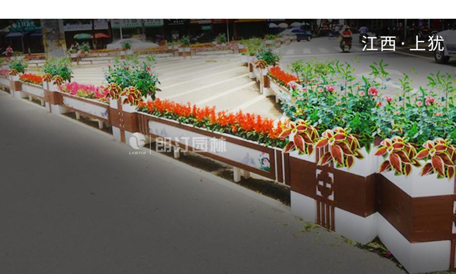 中国梦贴画组合艺术花箱