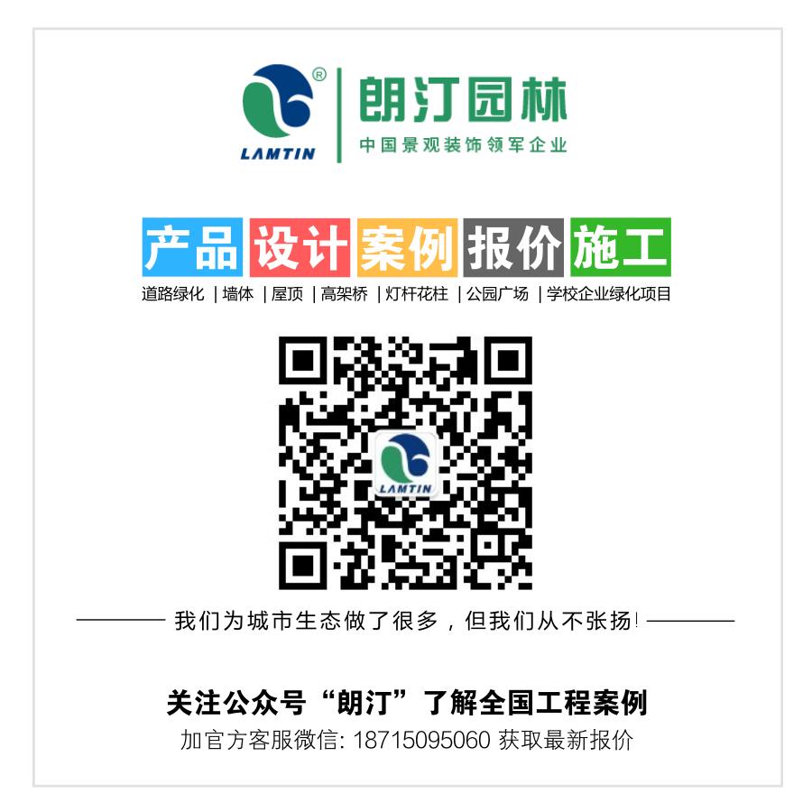中国景观装饰领军企业