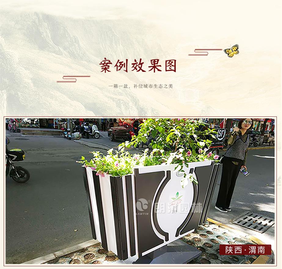 天籟藝術花箱陜西渭南人行道綠化案例