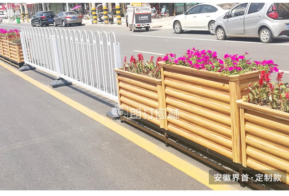 安徽界首道路隔离铝合金护栏花箱