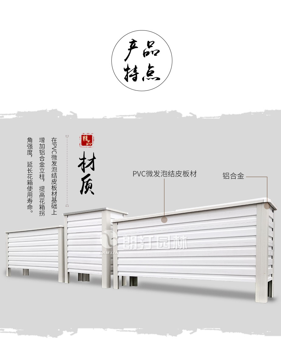 蝴蝶榫快拼花箱PVC材质面板