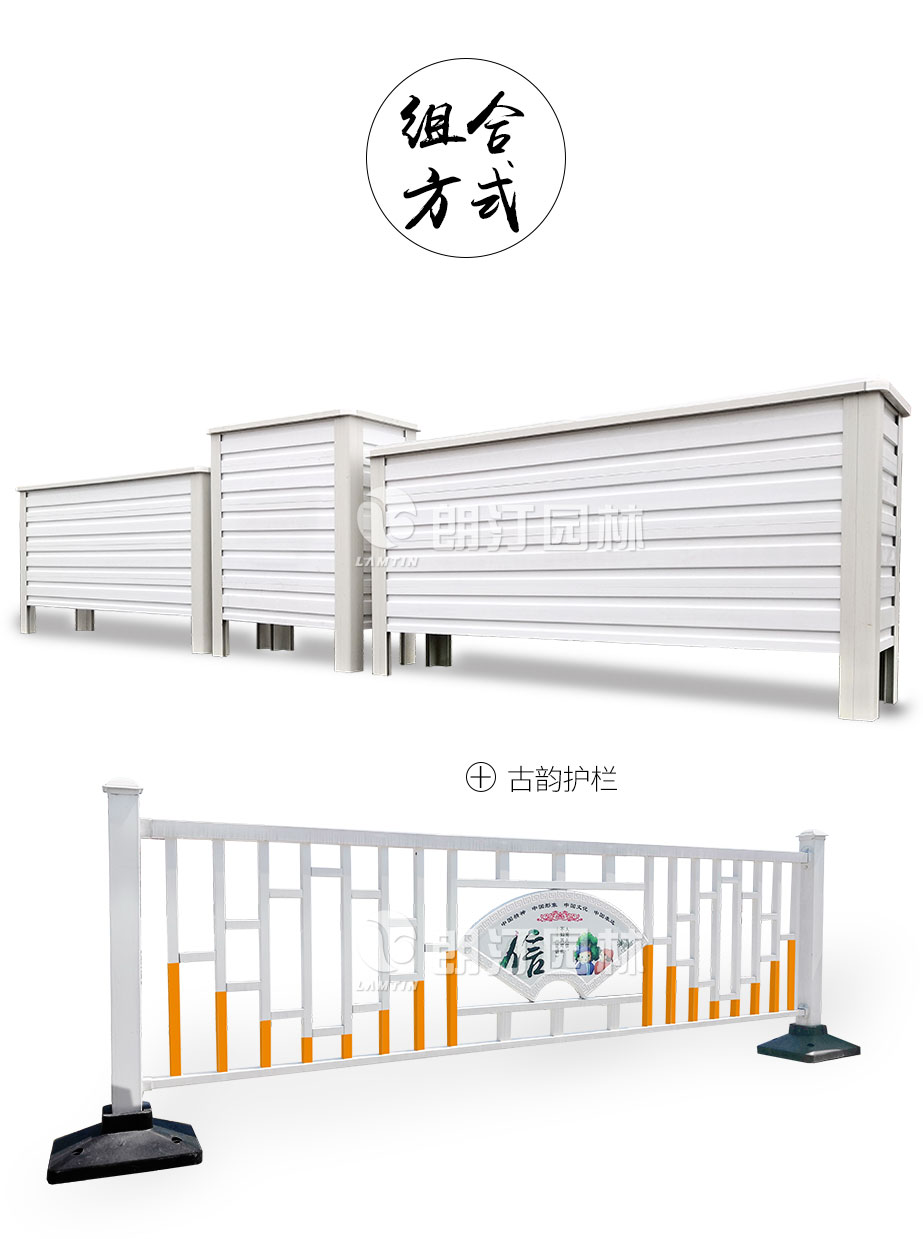 PVC龙骨结构花箱护栏组合方式